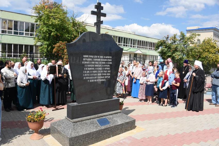 В Белгороде открыли памятный знак и выставку к 400-летию протопопа Аввакума