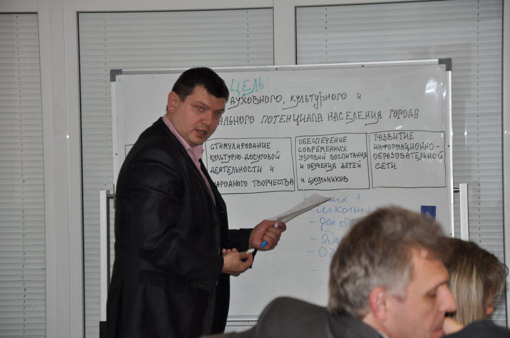 Круглый стол: «Стратегическое развитие культуры и образования города Белгорода» 2016г.