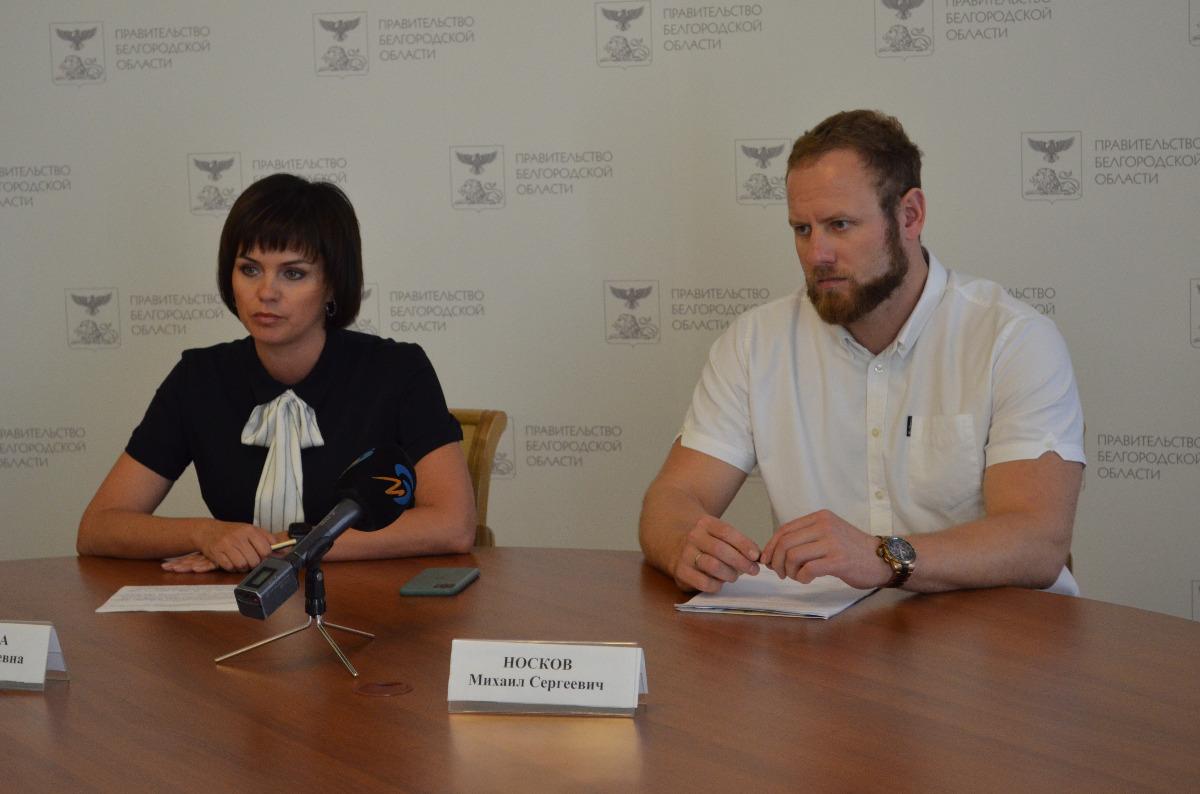 20 сентября в Белгороде пройдёт массовый ежегодный забег «Кросс нации»