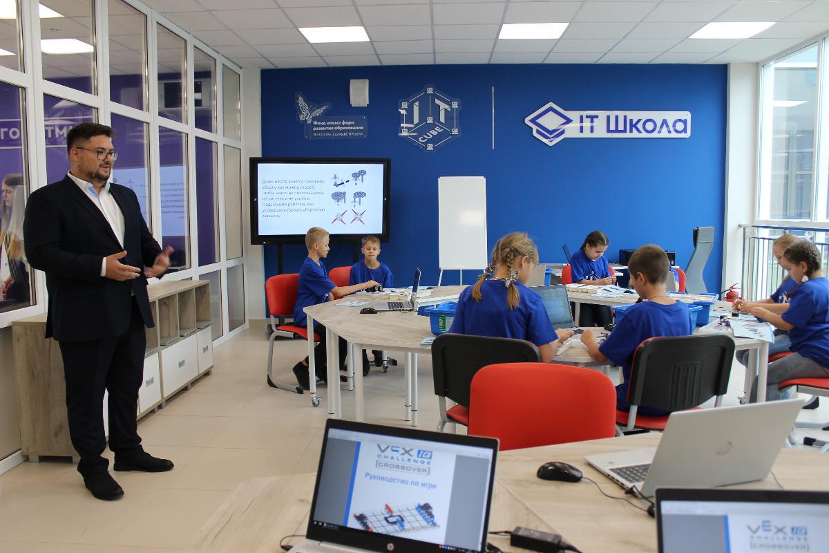 В Белгороде открылся Центр цифрового образования детей «IT-cube»