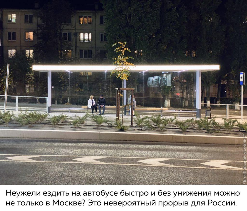 Челябинский урбанист оценил реконструкцию Щорса в Белгороде