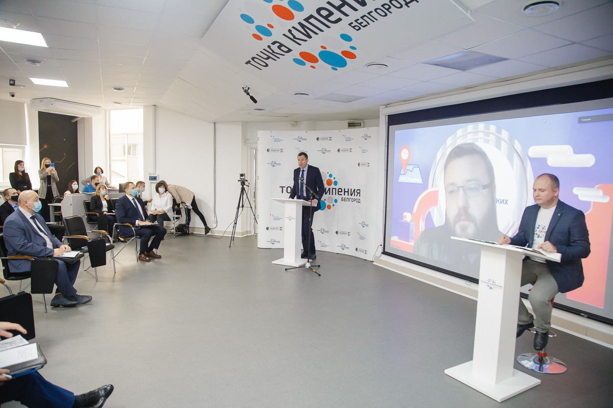 Стратегическую сессию «Сильные идеи для нового времени» провели в Белгороде