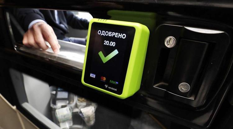В общественном транспорте Белгорода при оплате безналом брать чек не нужно