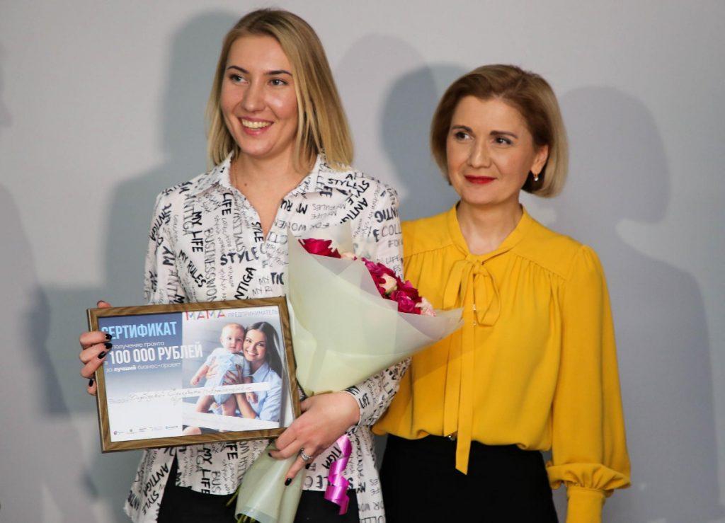 Мамы Белгородской области бесплатно обучились основам бизнеса