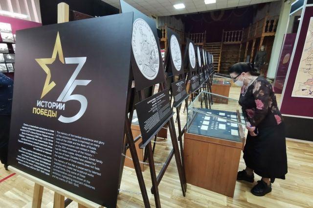 В белгородском музее-диораме открылась выставка памятных монет о войне