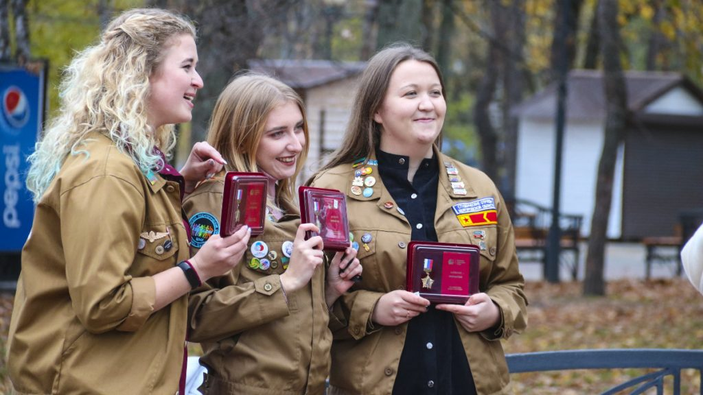 В Белгороде наградили лучшие студенческие отряды региона