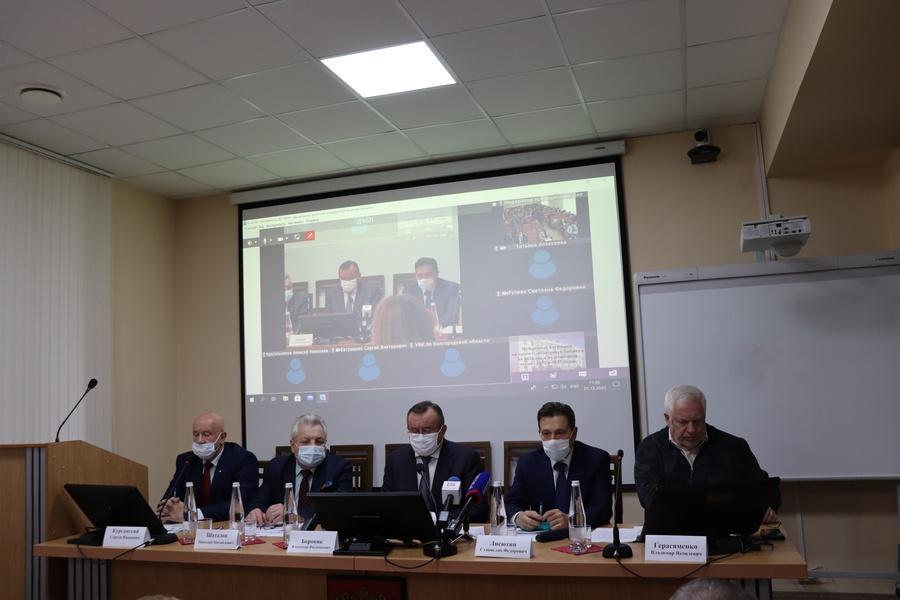 Состоялись публичные слушания по проекту областного бюджета на 2021 год и на плановый период 2022 и 2023 годов