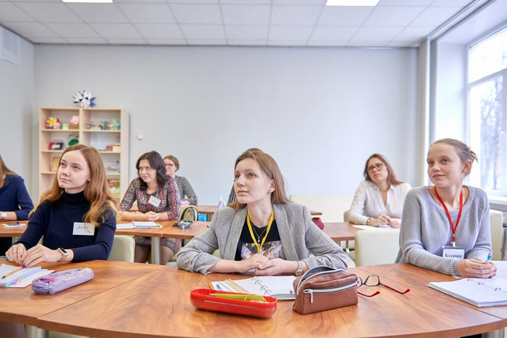 В регионе создадут центр непрерывного повышения профмастерства для педагогов