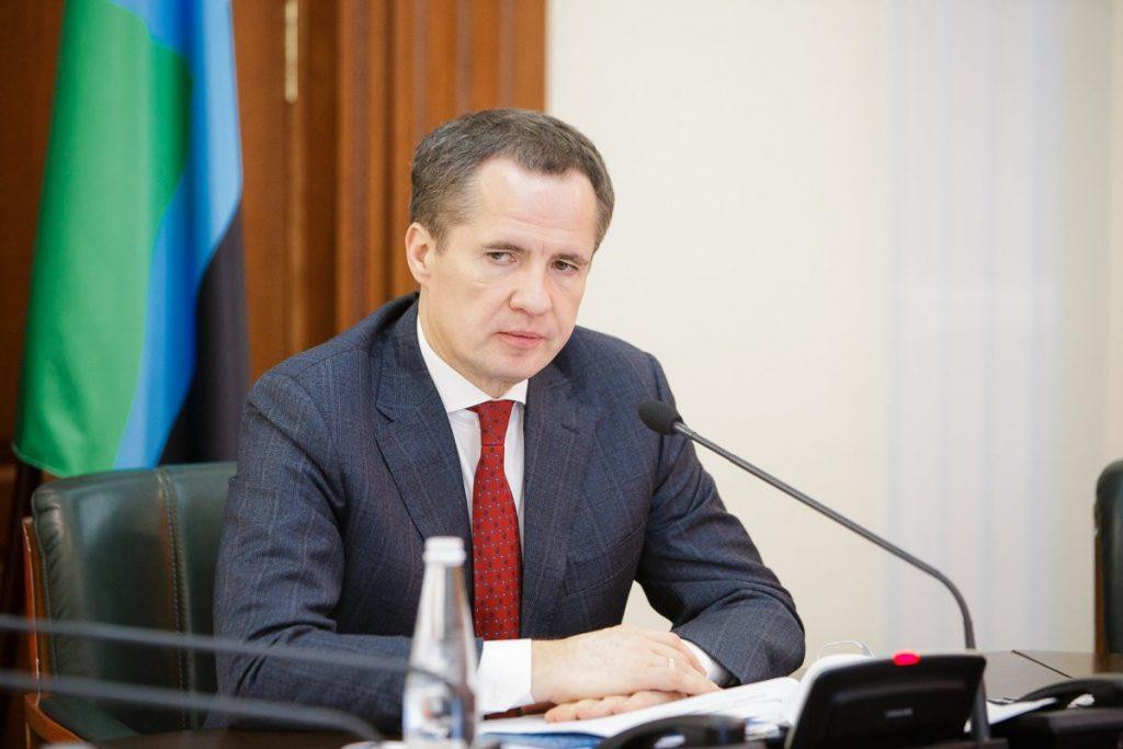 10 декабря состоится «Прямая линия» Вячеслава Гладкова с жителями Белгородской области