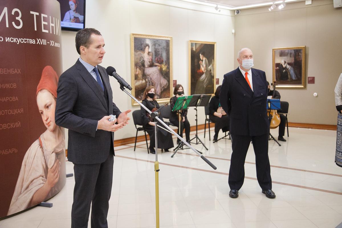 Вячеслав Гладков принял участие в открытии выставки из собраний Государственного Русского музея