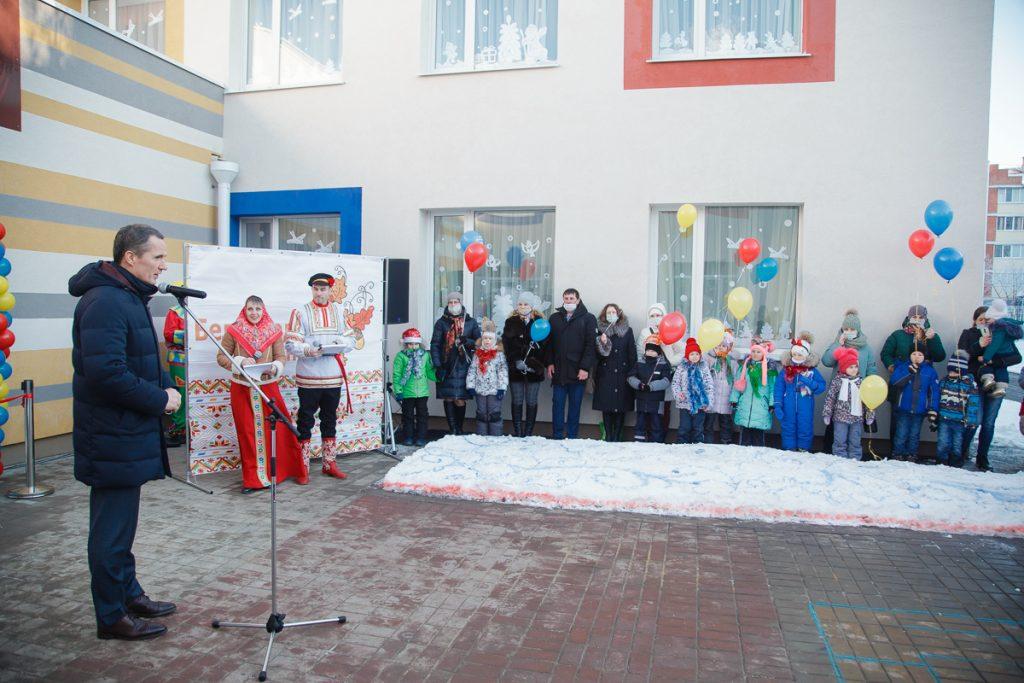 Временно исполняющий обязанности главы региона принял участие в открытии детского сада в Белгородском районе