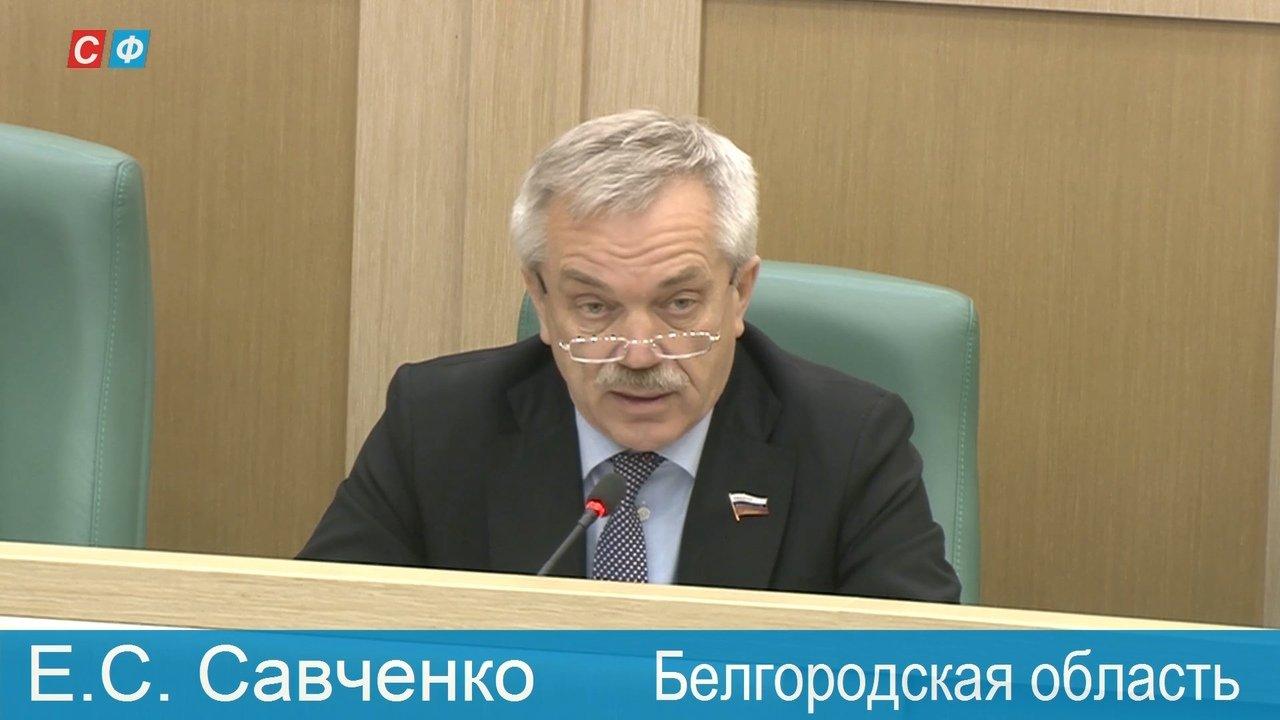 Экс-губернатор Белгородской области предложил увеличить объем строительства ИЖС в 4 раза