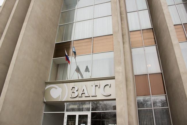 Управление ЗАГС Белгородской области запускает новый проект
