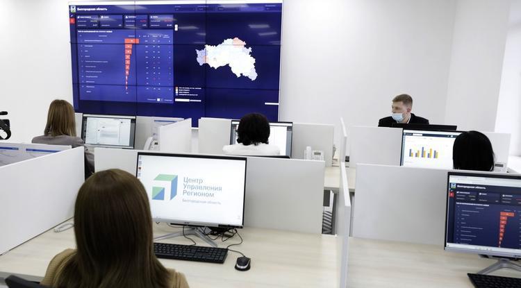 В Белгородской области внедрили систему быстрых ответов на обращения жителей