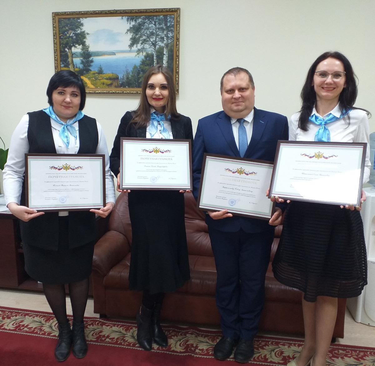 Сотрудники управления ЗАГС Белгородской области получили ведомственные награды