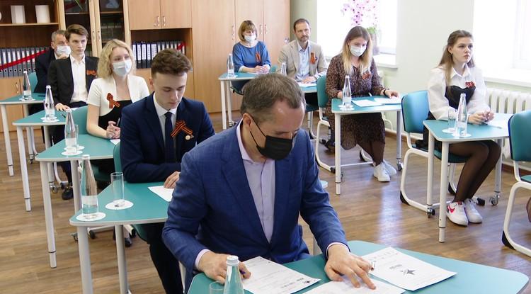 Белгород присоединился к акции «Диктант Победы»