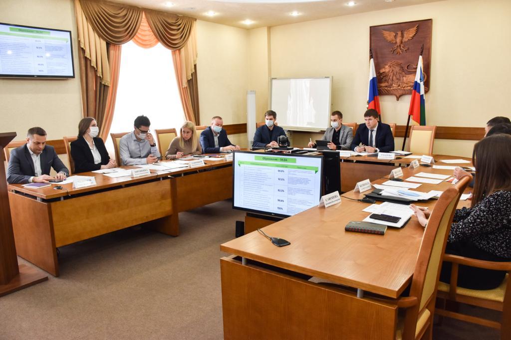 В Белгородской области разрабатывают стратегию цифровой трансформации