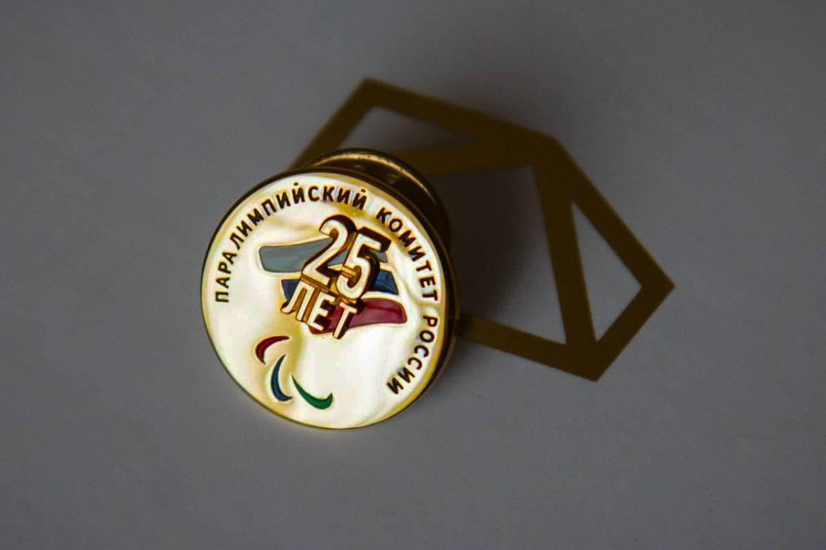 Белгородские ювелиры создали нагрудный знак к юбилею Паралимпийского комитета России