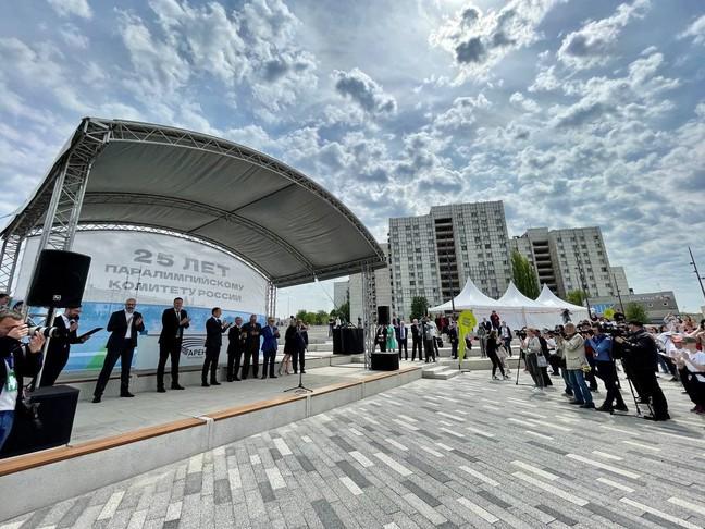 В областном центре открылась «Белгород Арена»