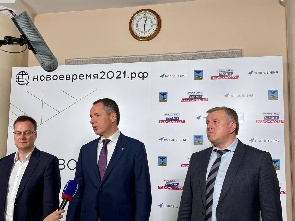 Вячеслав Гладков объявил о старте кадрового проекта «Новое время»