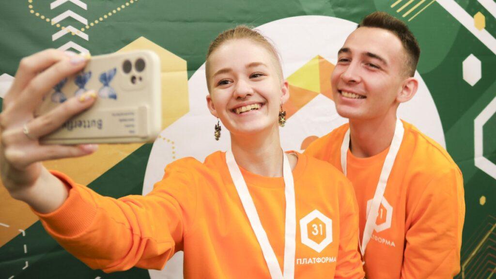 На открытии форума «Платформа 31» в Белгородской области собрались студенты из 10 регионов ЦФО