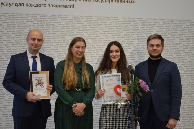 ЛУЧШИЙ УНИВЕРСАЛЬНЫЙ СПЕЦИАЛИСТ МФЦ РАБОТАЕТ В БЕЛГОРОДЕ